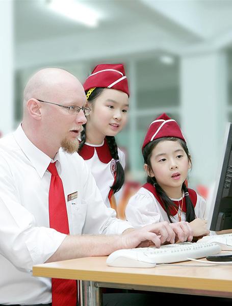 INTERNATIONAL EDUCATION SYSTEM